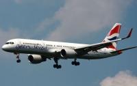 British Airways начала делить пассажиров по статусу