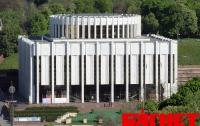 «Украинский дом» специально обустроят для Януковича