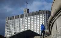 Россия запретила ввоз ряда товаров из Украины