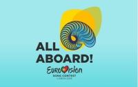 Евровидение-2018: на конкурс вернули Македонию