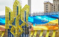 День независимости Украины предлагают перенести