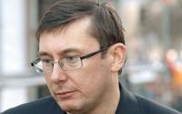 Луценко: в пожарах на военных арсеналах  может быть виновна Россия
