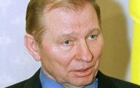 Кучма заявил о вреде для Украины от блокады Донбасса