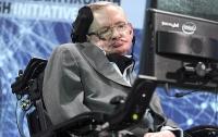 Радиосигнал со словами покойного ученого Хокинга отправят в космос