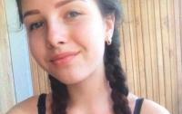 В Киеве разыскивают девочку, которая ушла из дому и не вернулась