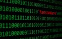 Хакеры атаковали европейские суперкомпьютеры