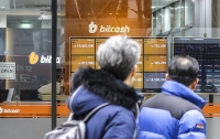 Южная Корея усилит контроль над биржами криптовалют