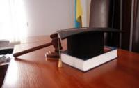 Сегодня Верховная Рада может отправить судэкспертов на стажировку