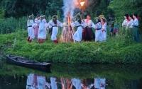 Православный календарь: Традиции, обычаи и запреты на Ивана Купала