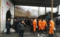 Авария на шахте в Китае: есть жертвы