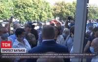 Родители вышли на протест против антисанитарии в школьном общежитии