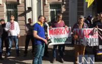 Активисты в Киеве делают все возможное для освобождения Маркива из тюрьмы