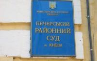 Киреев допросит еще двоих экс-министров по делу Тимошенко