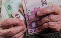 У пенсионерки жестоко отняли десятки тысяч гривен