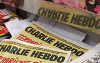 Генпрокуратура Турции завела уголовное дело против Charlie Hebdo