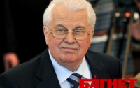 Конституционный суд должен уточнить решение по Киевсовету, - Кравчук