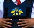 В Украине начал работать новый правоохранительный орган