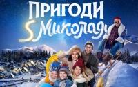 Кинотеатры блокируют показ украинского фильма