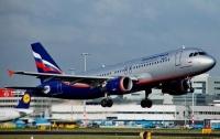 Российские диспетчеры потеряли связь с самолетом из Симферополя