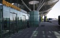 Мошенник, которого разыскивал Интерпол, задержан в Киеве