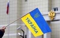 Украина вводит спецналог на российские товары