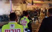 В Израиле прогремел взрыв, есть жертвы (видео)