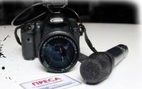 ЕС обязался работать для предупреждения нападений на журналистов