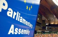 ПАСЕ приняла важную резолюцию по Донбассу