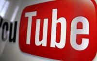 YouTube разрешит смотреть видеоролики офлайн