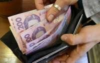 Доходы украинцев ниже, чем граждан Молдовы и Вьетнама