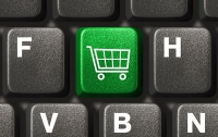 Через  2 года каждый магазин в Украине будет иметь представительство в Интернете