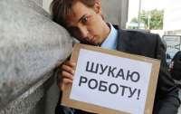 Официально в тени работает 20% занятого населения Украины