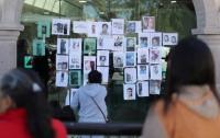Число погибших в результате взрыва в Мексике достигло 96 человек