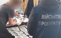 Замглавы райадминистрации в Ровно поймали на взятке в $10 тысяч