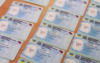В Украине остановили выдачу водительских удостоверений