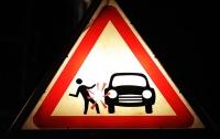 ДТП в Киеве: пешеход-нарушитель попал под колеса автомобиля