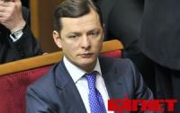 Ляшко «отправил» Богатыреву в отставку