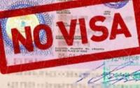 Канада намерена отменить визовый режим с Украиной
