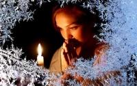 Рождественский сочельник 6 января 2018: традиции, правила, обряды