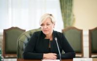 Гонтарева сказала, что произойдет на валютном рынке