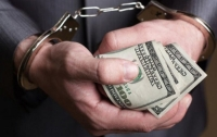 Чиновниця Мотрич «відмиває» гроші через агентсво нерухомості своїх родичів