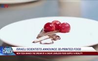 В Израиле начали печатать пищу на 3D-принтере (видео)