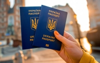 В Укриане временно не будут выдавать биометрические паспорта