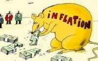 Министр сообщил о снижении инфляции в стране