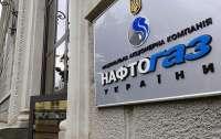 Залищук объяснила почему именно Нафтогаз должен заняться разработкой Черноморского шельфа