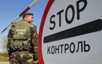 Украина и Беларусь установят первый пограничный знак