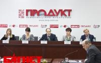 Киевских школьников пытаются научить сознательно выбирать профессию