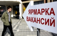 Удачный день для поиска работы: киевлянам предложат 4 тысячи вакансий