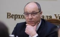 ГБР подыгрывает Кремлю?