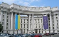 Немецким политикам предложили экзамен на реальное отношение к Украине